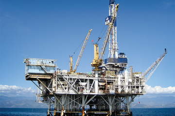 Photo of an offshore drilling rig.