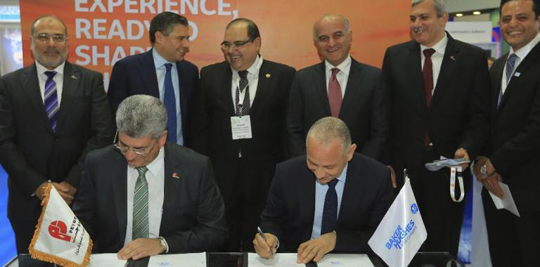 bhge extends partnership with petrojet egypt