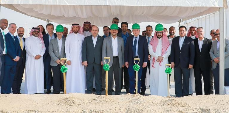 Baker Hughes to Expand Chemicals Manufacturing Capabilities with New Facility in Saudi Arabia